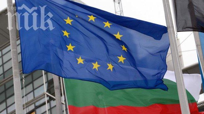 Членството ни в ЕС ни е донесло 4 млрд. лева