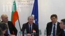 Сметката със социалните помощи на министър Данов била източена