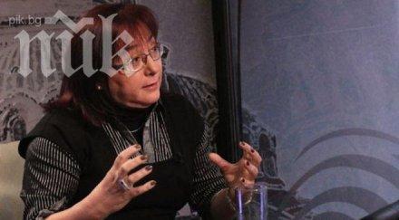 """Проф. Кортенска пред ПИК: Две снахички и момички като Уляна Пръмова и Меглена Кунева искат да въртят """"Лице в лице""""! Защо 9 пъти канят Кънев?"""