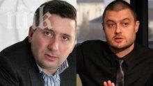 Бареков пред ПИК: На 28 години Иво Прокопиев бе направен милиардер за една нощ от СДС! Тръгвам на война с олигархията начело с Росен Плевнелиев!