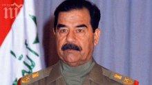 Апостол Апостолов правил хороскоп на Саддам