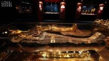 Тутанкамон загинал при катастрофа с бойна колесница