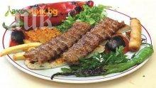 Турски адана кебап