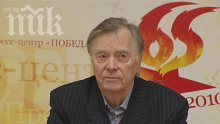 Почина големият руски актьор Анатолий Кузнецов