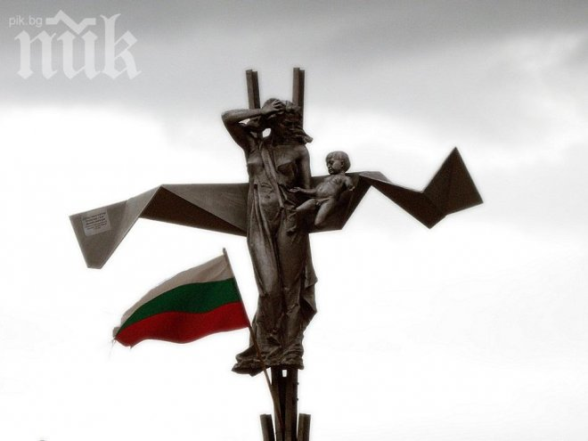 """Телевизия """"Скат"""" и НФСБ почитат жертвите от кървавия атентат на жп гара Буново"""