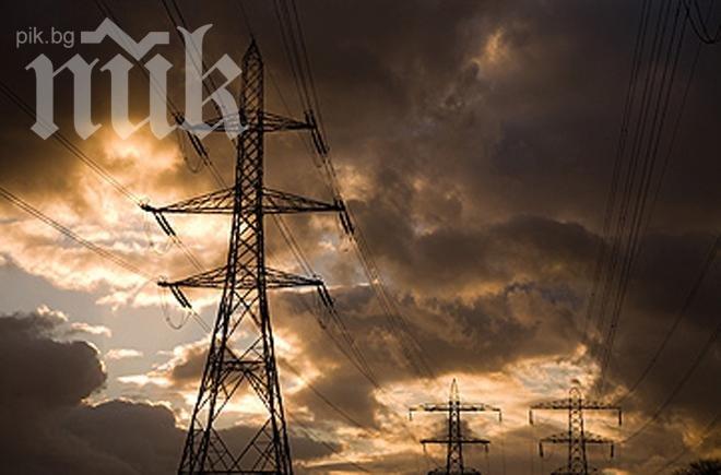 Вижте къде ЧЕЗ спира тока от 10 до 14 март
