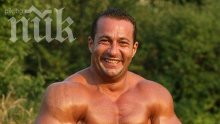 Хванали Митьо Крика на калъп с мъж! Изритали го чисто гол от фитнес залата!