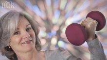 Калцият спира остеопорозата