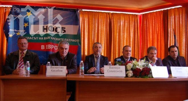 Валери Симеонов: В НФСБ няма място за русофили и американофили