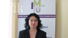 БСП предложи Ивилина Алексиева за председател на ЦИК