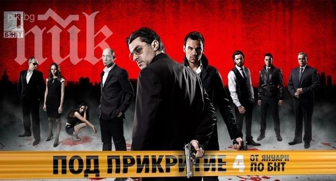 """Спират """"Под прикритие""""! Шефката на БНТ Вяра Анкова бясна на порното в кримката!"""