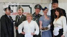 Велико! Старите лейтенант Грубер, хер Флик, полицай Крабтрий, Ивет, Мими и Хелга кацнаха в София!