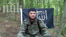 Сепаратистите в Кавказ официално оповестиха смъртта на Доку Умаров