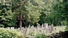 Нова мода: Крадат пръст от гробове да правят черни магии