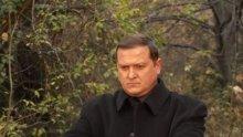Екстрасенси пазят премиера Борисов