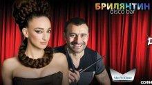 Деси Тенекеджиева и Калин Вельов отново се събраха