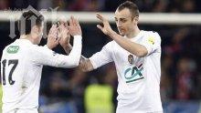 Феновете на Юнайтед плачат за Бербатов