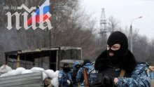 """""""Дейли Мейл"""": Руски военослужещи завзеха три кораба от флота на Украйна"""