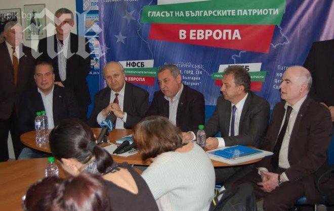 Валери Симеонов: НФСБ ще е голямата изненада на евроизборите