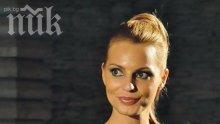 Бившата любовница на Тачо хвърлила око на Любо Ганев