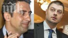 Бареков сензационно пред ПИК: Плевнелиев е отговорен за смъртта на 6 човека! Главна прокуратура да провери кои взеха 100 милиона комисионна от сделката с ЕVN!