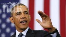 Обама: Сравнението между Крим и Косово е безсмислено