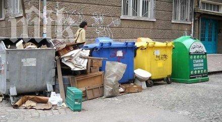 столичани модерни контейнери смет клошарите