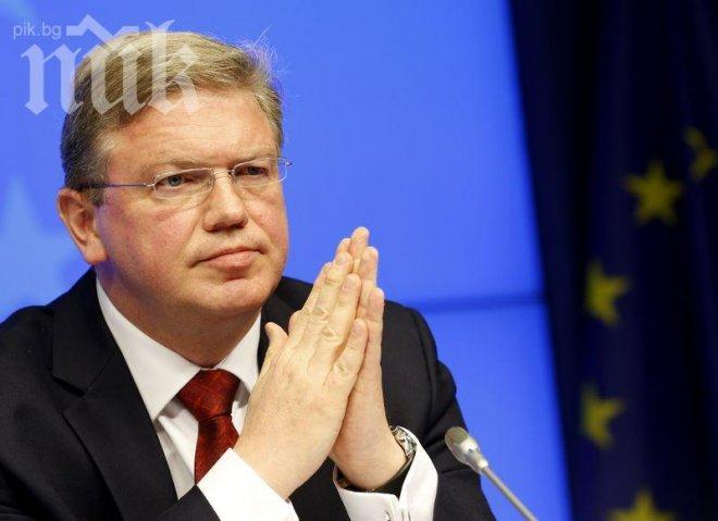 Ek She Izgotvi Ptna Karta Za Reformi V Ukrajna Informacionna