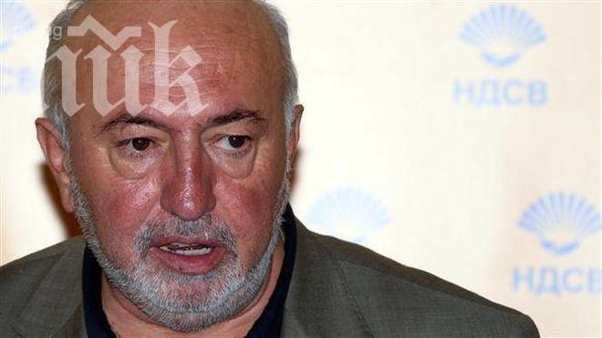 Скандал! Олимпи Кътев обяви, че НДСВ ще помага на Бареков и Първанов, от партията се разграничиха