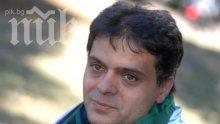 Васко Василев за завръща в България с лятно турне