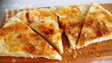 Банички със сирене с готови кори