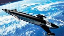 Тайният космически самолет на САЩ разби всички рекорди: над 470 дни полет