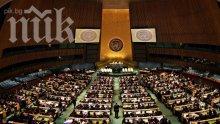 ООН свиква спешно заседание, ще призовава света да не признава присъединяването на Крим към Русия