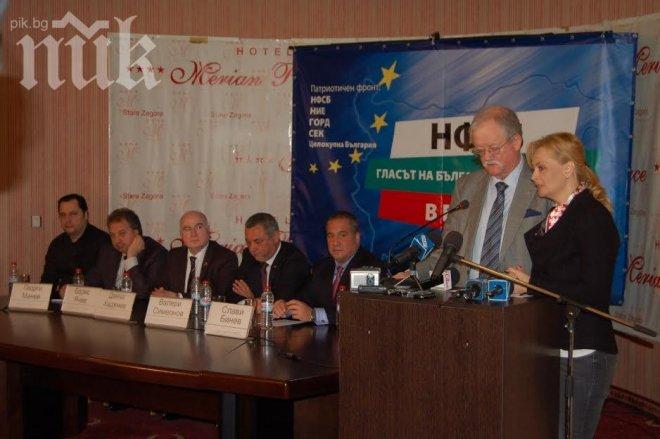 Евродепутатът от ЮКИП Роджър Хелмър откри предизборната кампания на НФСБ в Стара Загора