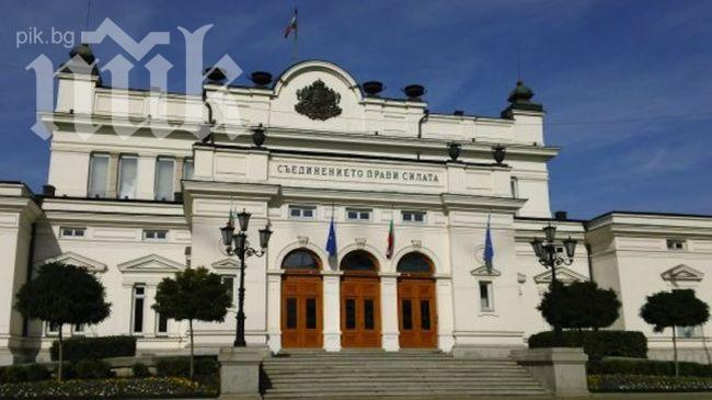 13 министри ще участват в парламентарния контрол
