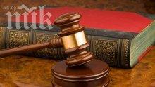 Съдят варненец заради съжителство с непълнолетна