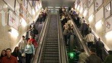 Зловещ инцидент в софийското метро! Човек падна по ескалатора и повлече други десет като в домино, има ранени!