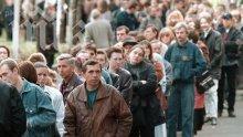 МВФ прогнозира: Висока безработица, свито потребление и спад на цените в България