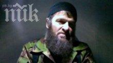 Русия потвърди, че е ликвидирала Доку Умаров