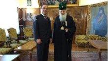 Патриарх Неофит прие посланика на Турция