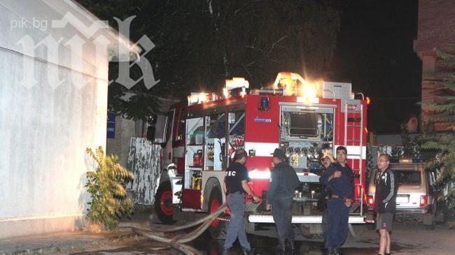 Спасиха болна жена от пожар