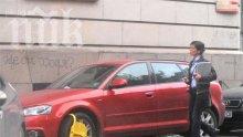 Сложиха скоба на колата на Юлияна Плевнелиева