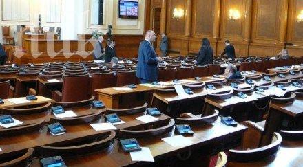 Десетима министри ще участват в парламентарния контрол