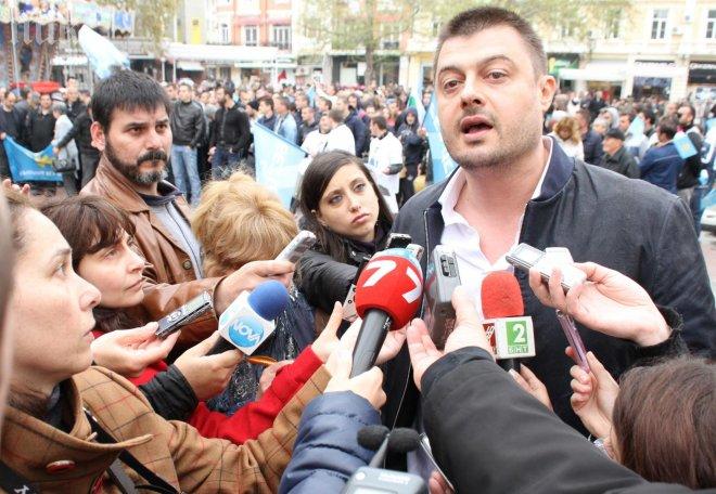 """""""Българите заслужаваме повече"""" ще е мотото на ББЦ"""
