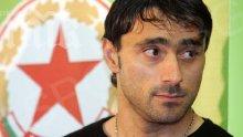 Тодор Янчев става помощник на Стойчо в ЦСКА