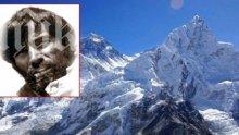 30 години от подвига на Христо Проданов на Еверест