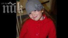 Разтърсващ клип с убитата Алекс от Поморие и семейството й разплака социалните мрежи (видео)