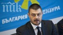 """Бареков пред ПИК: Сайтът на Огнян Донев е поредният създаден, за да плюе по ББЦ с парите на олигархията! """"Приятелките"""" на Найо ми пожелават смърт!"""