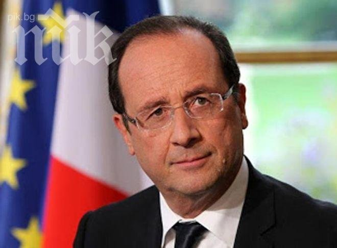 Франсоа Оланд заплаши Русия с нови санкции