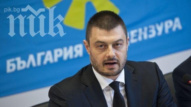 Бареков: Влязох в политиката от немай-къде, не сме захапали кокала!